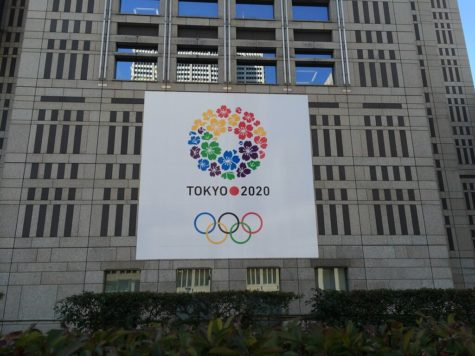 A banner displayed in downtown Tokyo, Japan in preparation of the 2020 Summer Olympics.